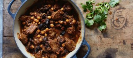 house lamb curry